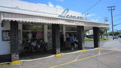 レナーズ(Leonard's) マラサダ・ドーナツ(Malasada)
