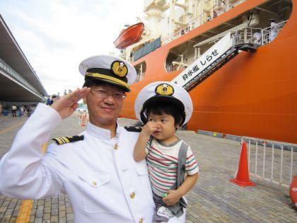 横浜港 南極観測船「しらせ」