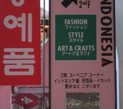 アート&クラフト